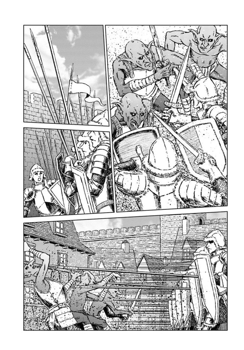Nihonkoku Shoukan: Chapter 23 - Page 18