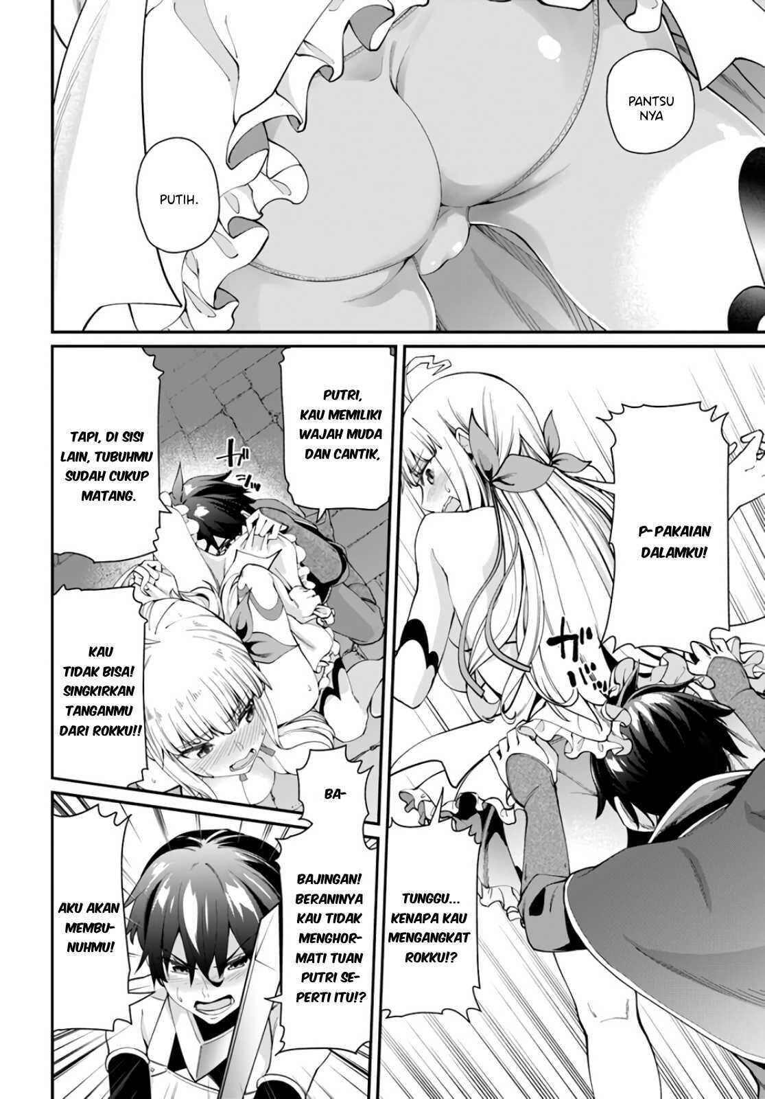Sekkusu Fantaji: Chapter 01 - Page 31