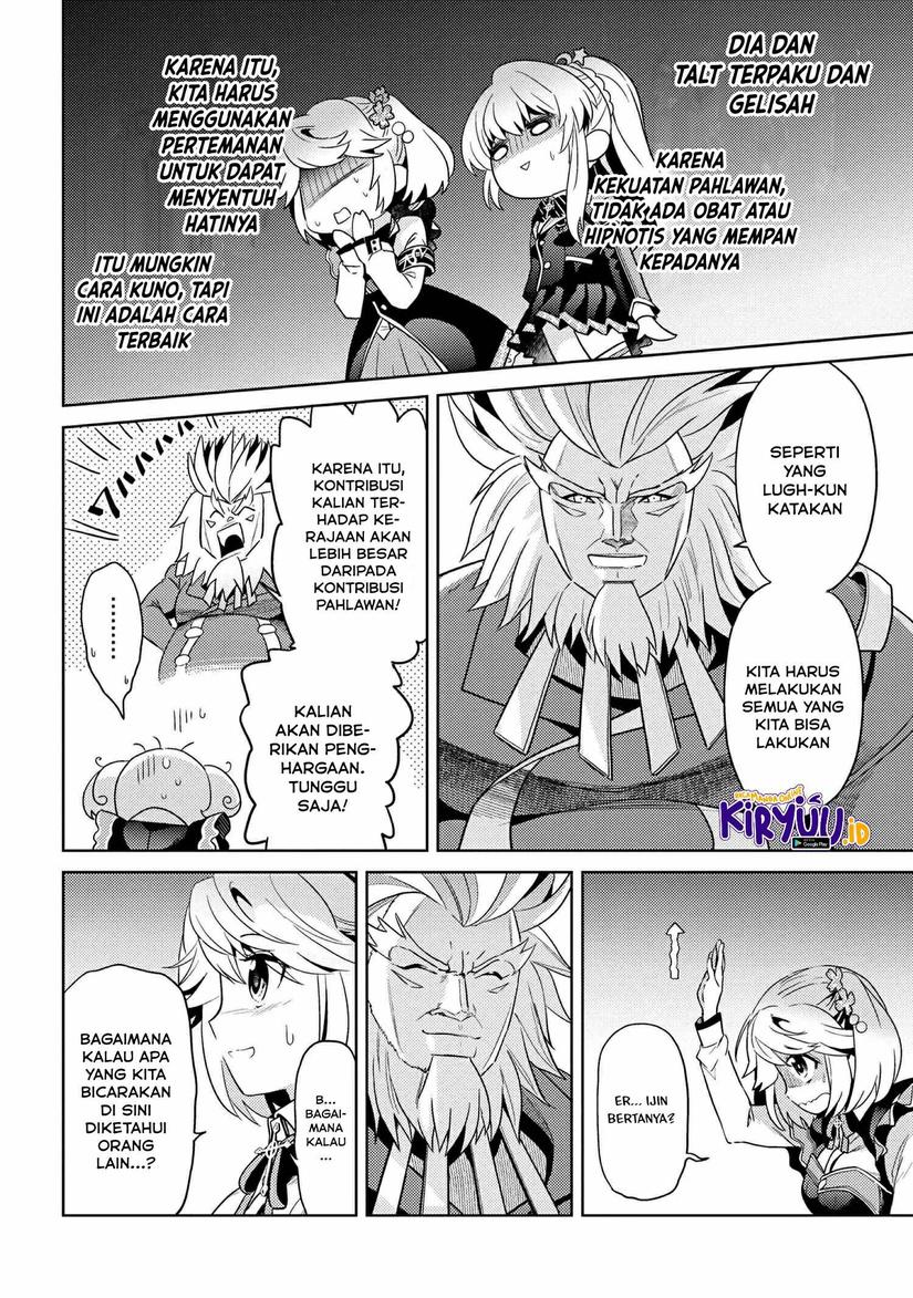 Sekai Saikyou no Assassin, isekai kizoku ni tensei suru: Chapter 12.2 - Page 6
