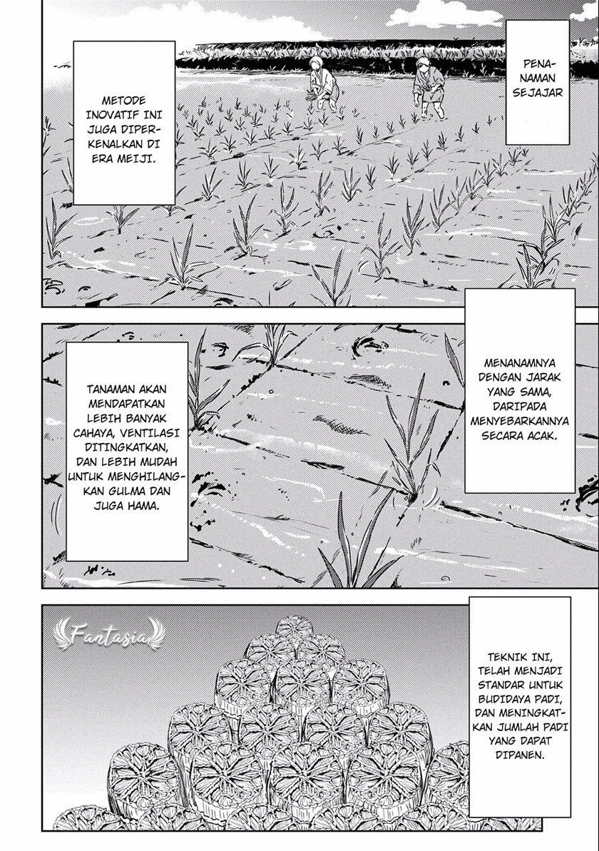 Sengoku Komachi Kuroutan: Noukou Giga: Chapter 06 - Page 19