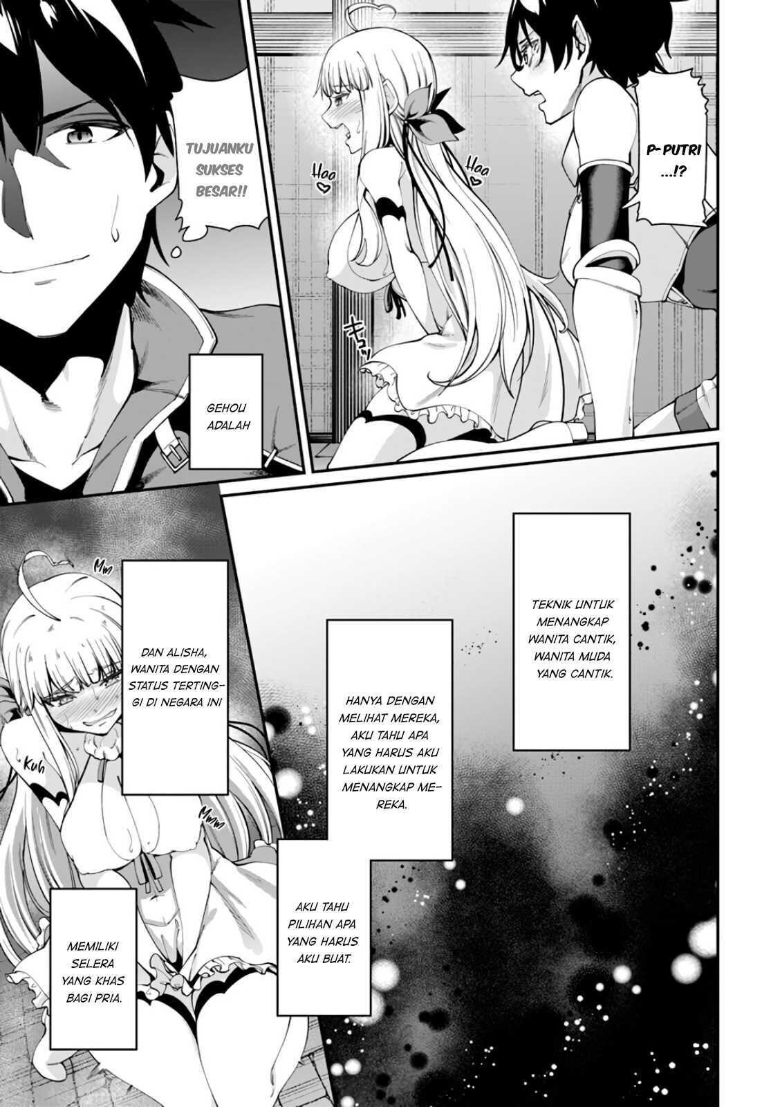 Sekkusu Fantaji: Chapter 01 - Page 37