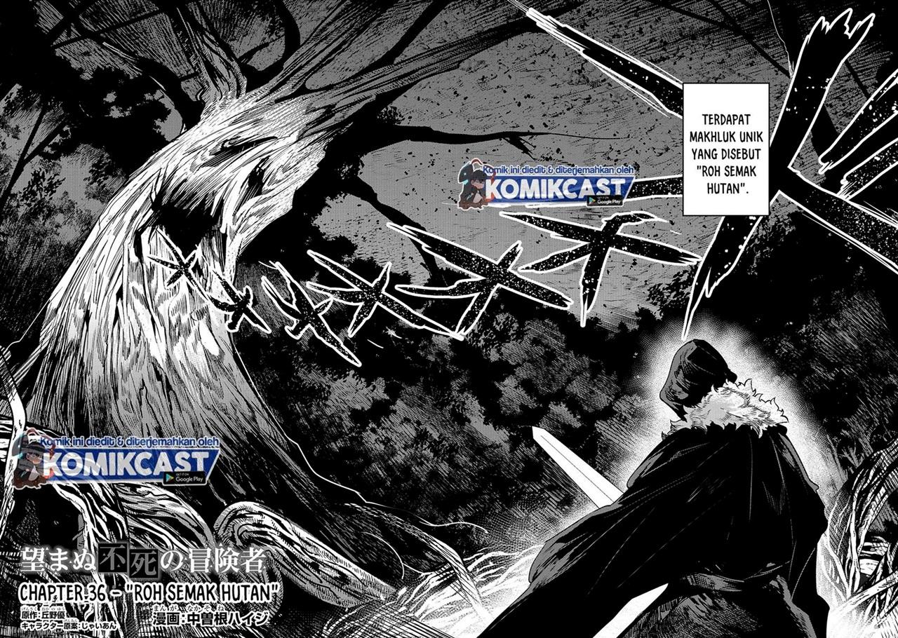 Nozomanu Fushi no Boukensha: Chapter 36 - Page 3