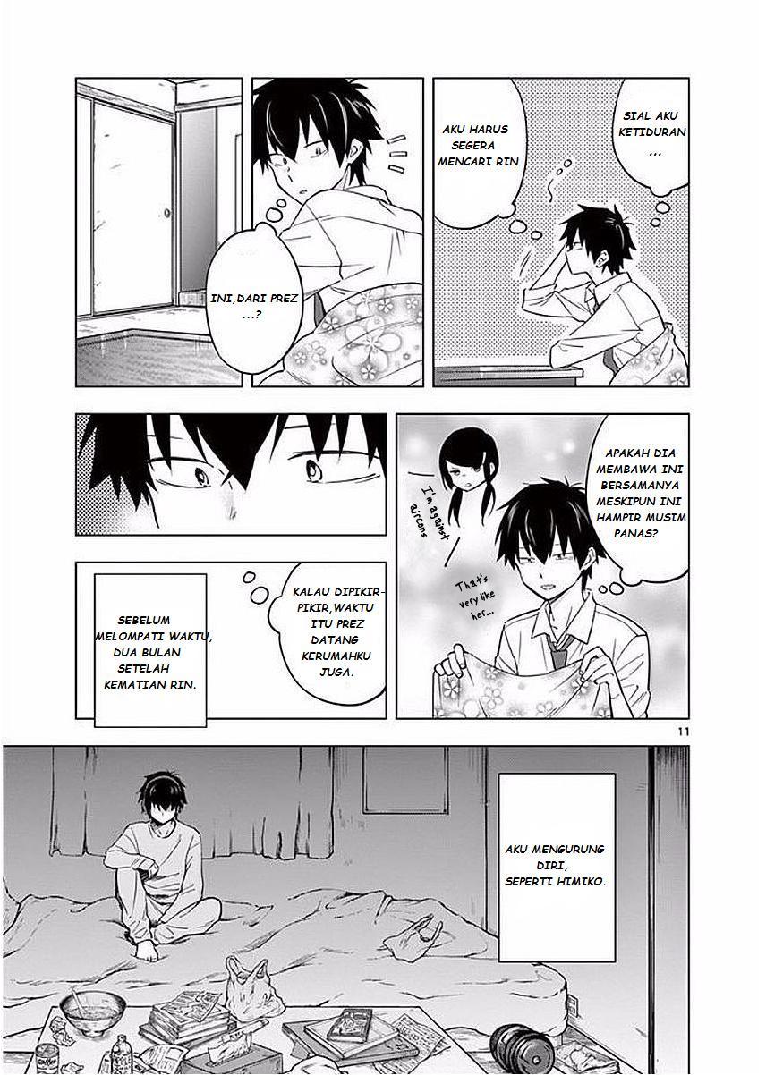 Nidome no Natsu, Nidoto Aenai Kimi: Chapter 04 - Page 13