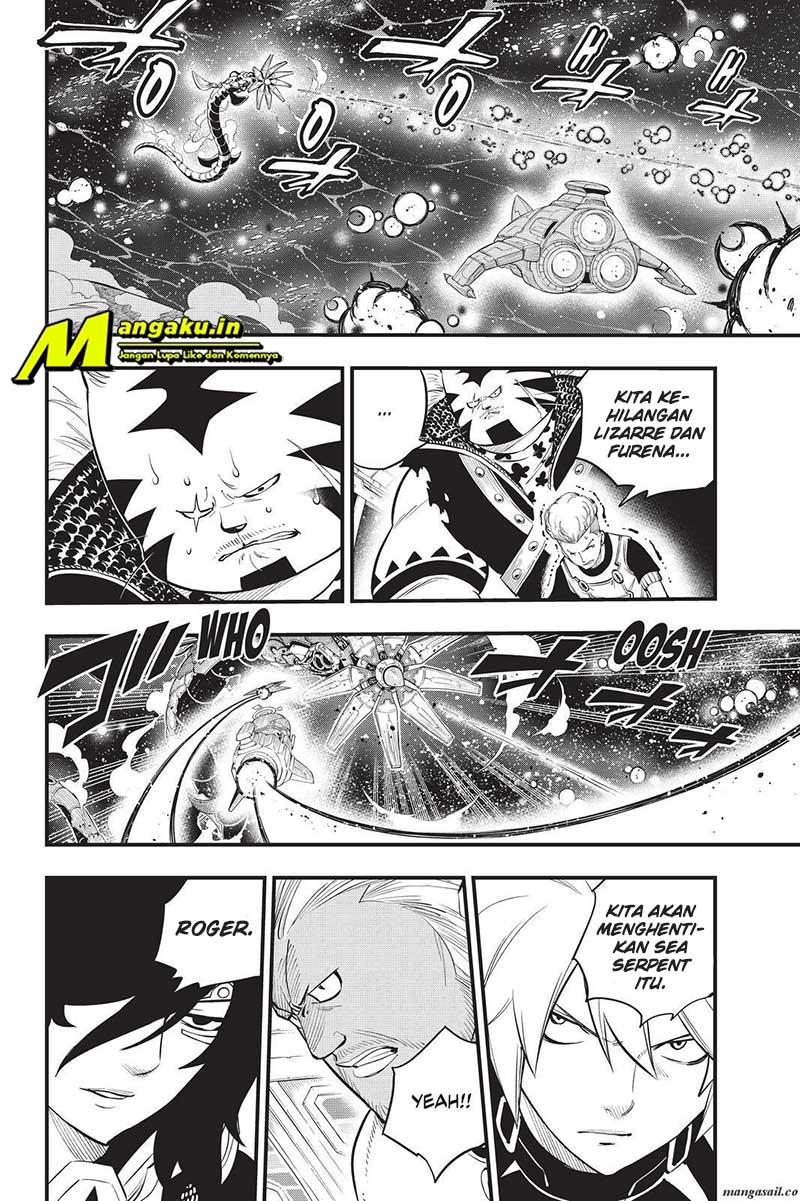 Eden's Zero: Chapter 160 - Page 15