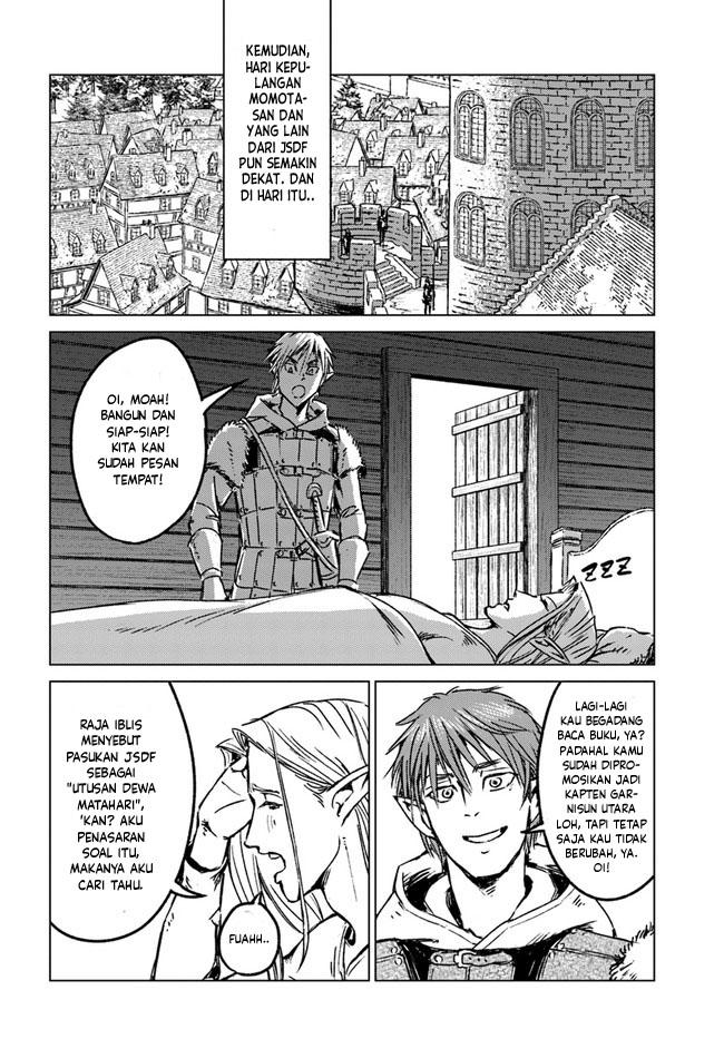 Nihonkoku Shoukan: Chapter 25 - Page 29