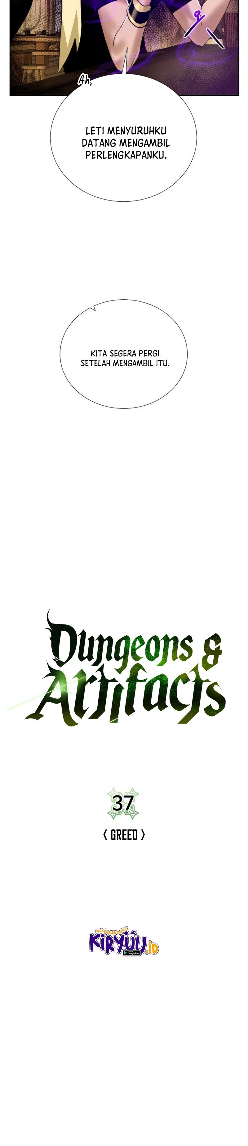 Dungeons & Artifacts: Chapter 37 - Page 6