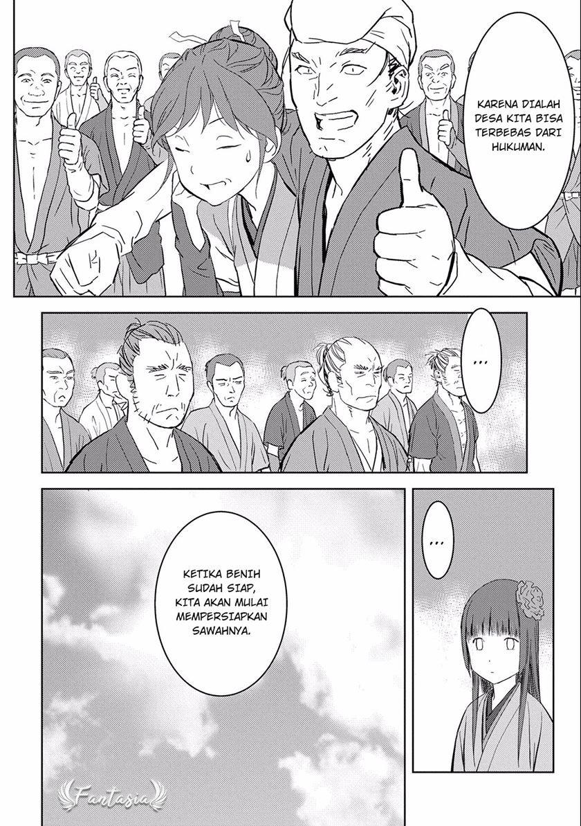 Sengoku Komachi Kuroutan: Noukou Giga: Chapter 06 - Page 15