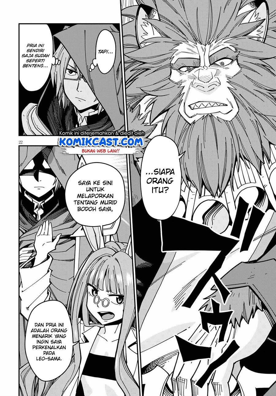 Konjiki no Moji Tsukai: Chapter 77 - Page 23