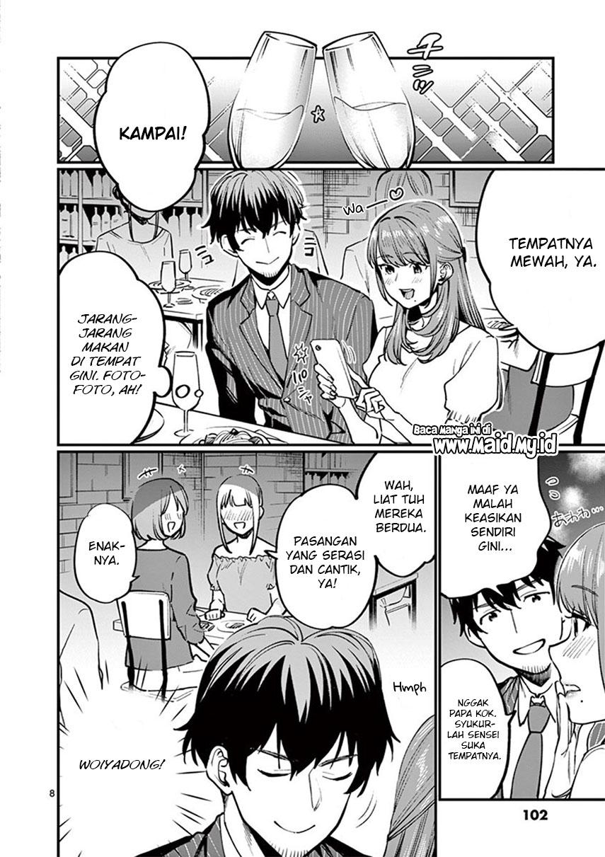 Sensei de ○○ shicha ikemasen!: Chapter 03 - Page 12