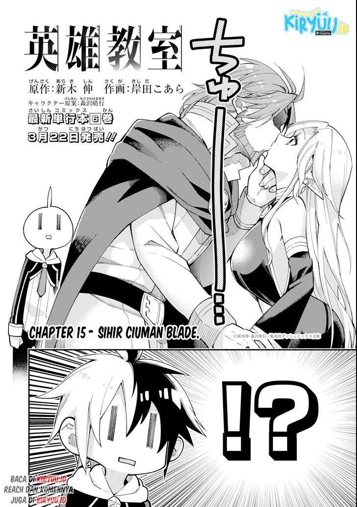 Eiyuu Kyoushitsu: Chapter 15 - Page 3