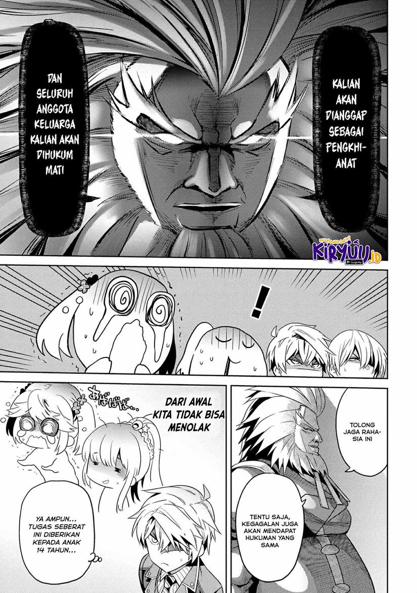Sekai Saikyou no Assassin, isekai kizoku ni tensei suru: Chapter 12.2 - Page 7