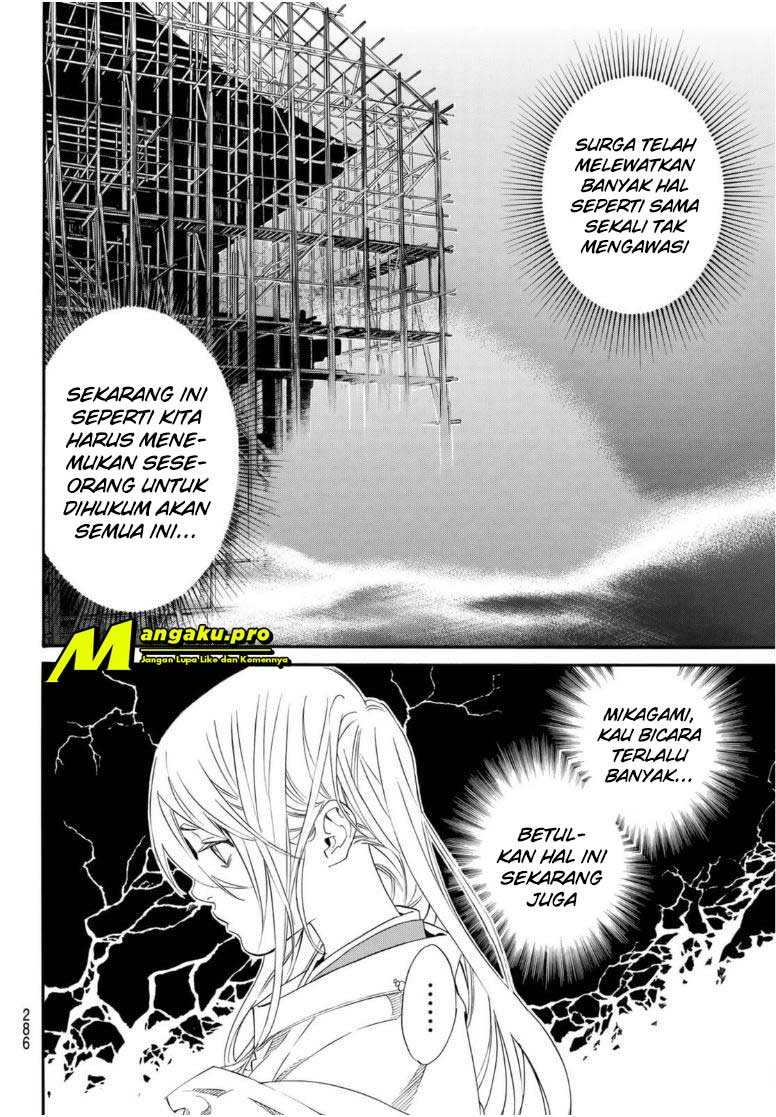Noragami: Chapter 95 - Page 19