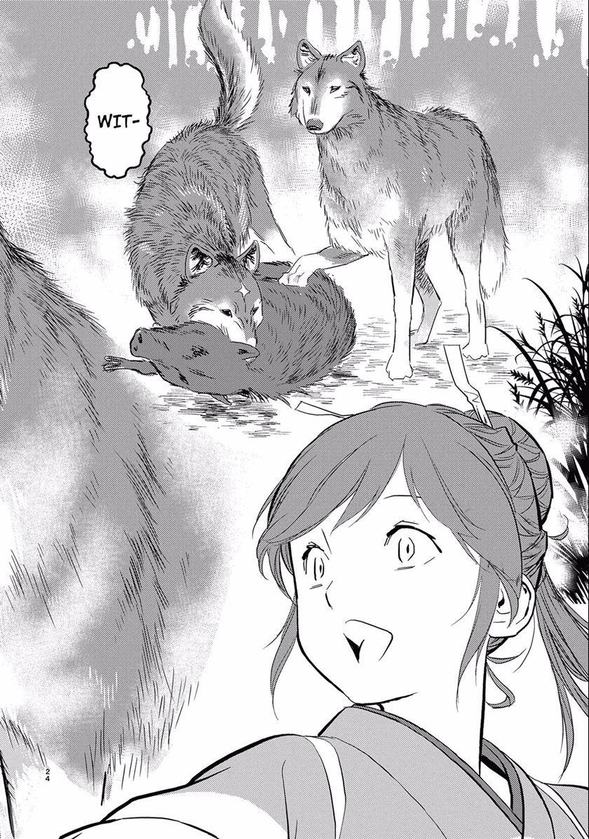 Sengoku Komachi Kuroutan: Noukou Giga: Chapter 06 - Page 27