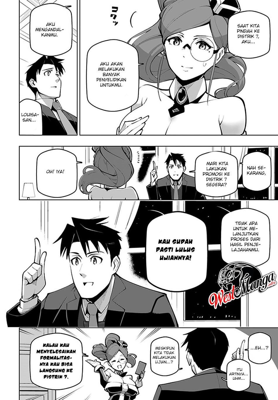 Sekai Saikyou no Kouei: Meikyuukoku no Shinjin Tansakusha: Chapter 18.2 - Page 10