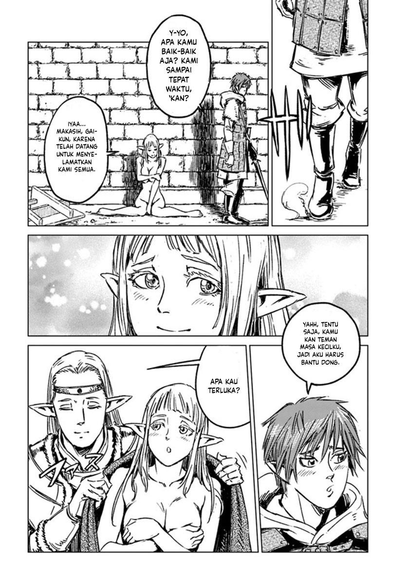 Nihonkoku Shoukan: Chapter 23 - Page 13