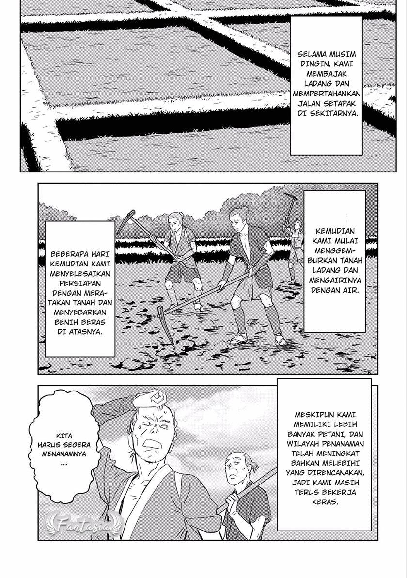 Sengoku Komachi Kuroutan: Noukou Giga: Chapter 06 - Page 16