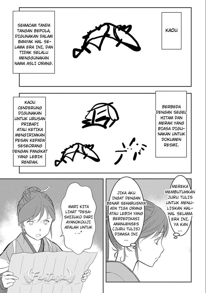 Sengoku Komachi Kuroutan: Noukou Giga: Chapter 06 - Page 10