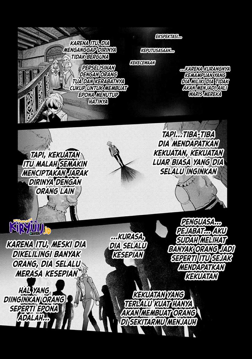 Sekai Saikyou no Assassin, isekai kizoku ni tensei suru: Chapter 12.2 - Page 15
