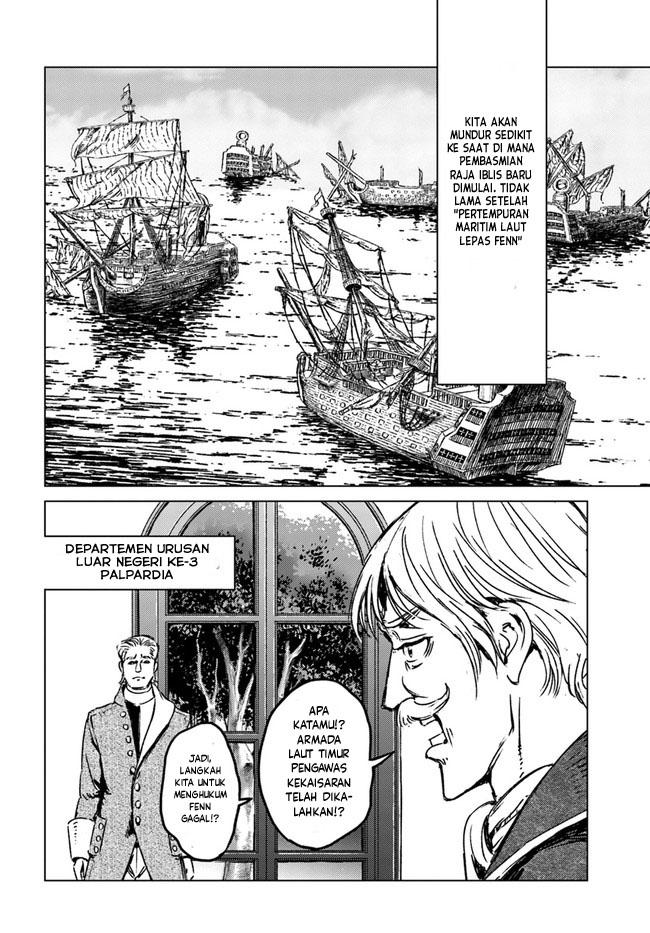 Nihonkoku Shoukan: Chapter 25 - Page 33