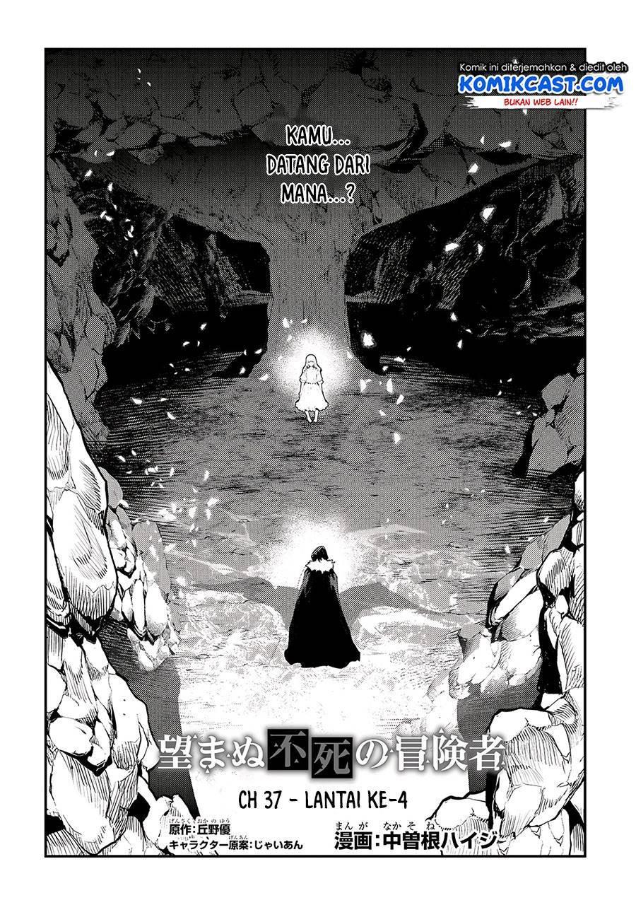 Nozomanu Fushi no Boukensha: Chapter 37 - Page 3