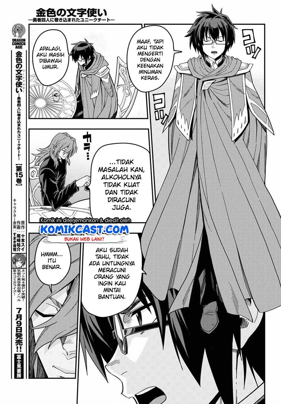 Konjiki no Moji Tsukai: Chapter 77 - Page 4