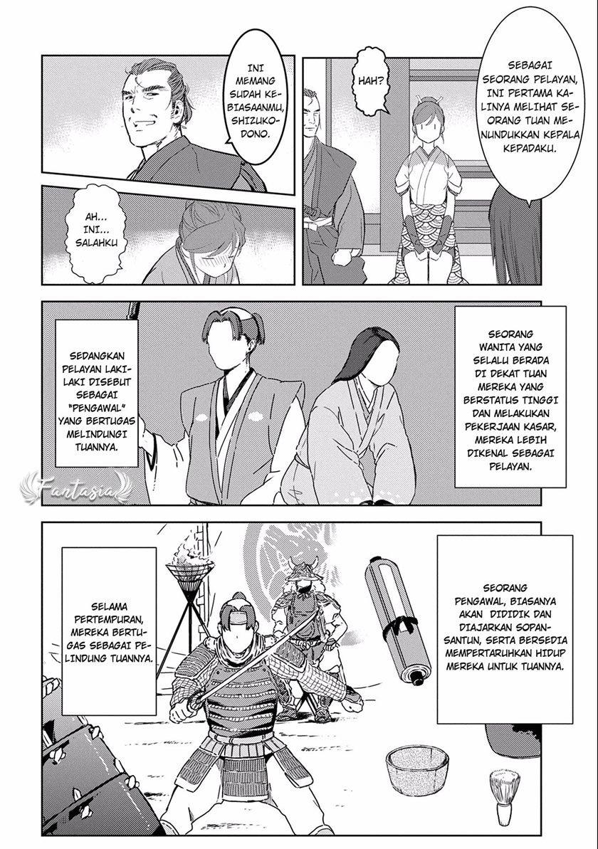 Sengoku Komachi Kuroutan: Noukou Giga: Chapter 06 - Page 7