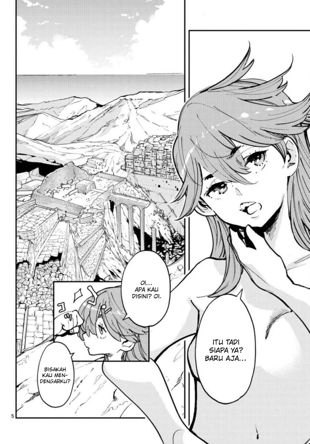 Ninkyou Tensei: Isekai no Yakuzahime: Chapter 24.1 - Page 6