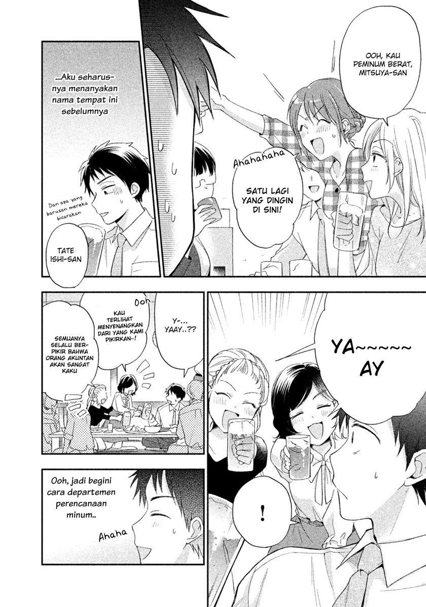 Kono Kaisha ni Suki na Hito ga Imasu: Chapter 09 - Page 5
