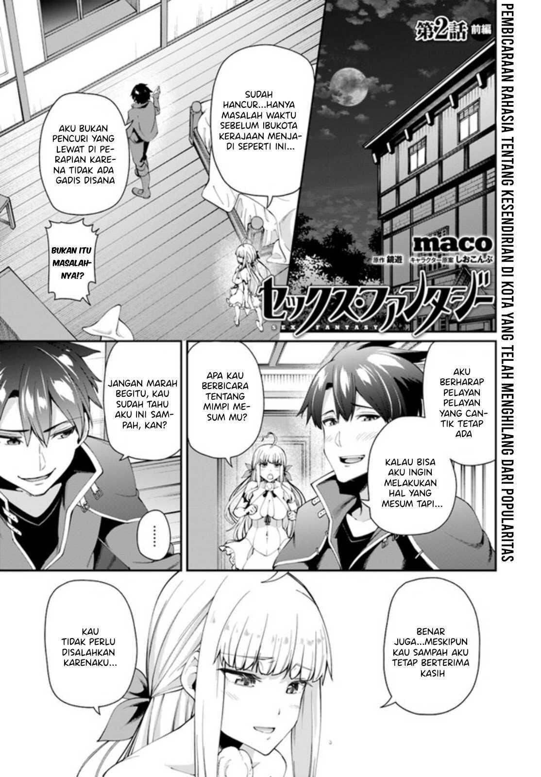 Sekkusu Fantaji: Chapter 02 - Page 2