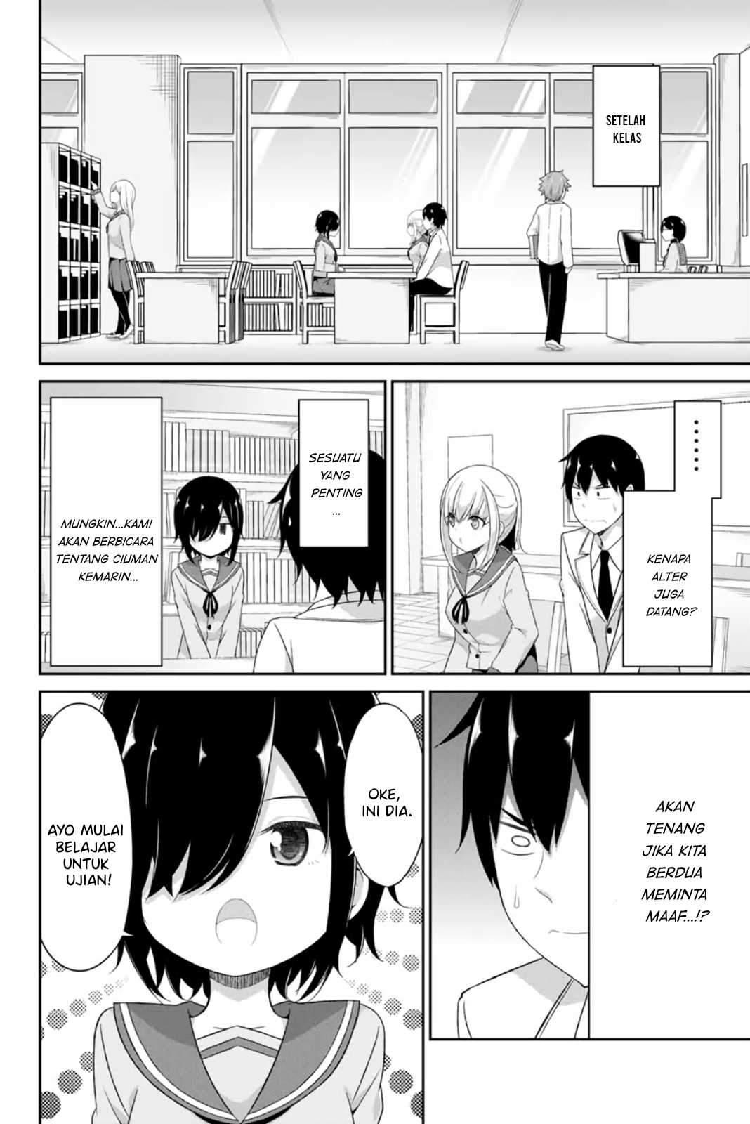 Dual na Kanojo no Taoshikata: Chapter 09 - Page 5