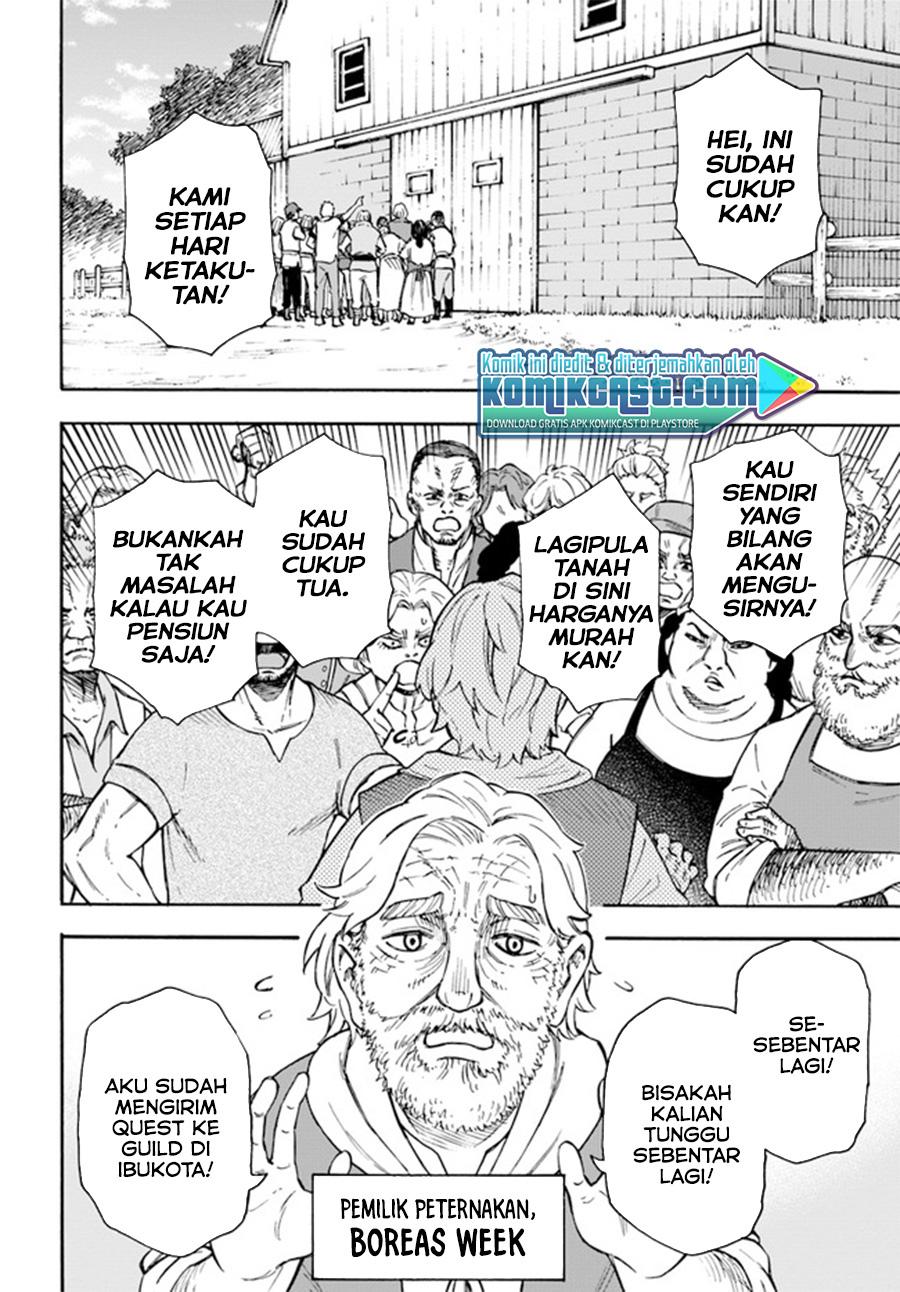 """Nito no Taidana Isekai Shoukougun: Saijaku Shoku """"Healer"""" nano ni Saikyou wa Cheat desu ka?: Chapter 16.2 - Page 14"""