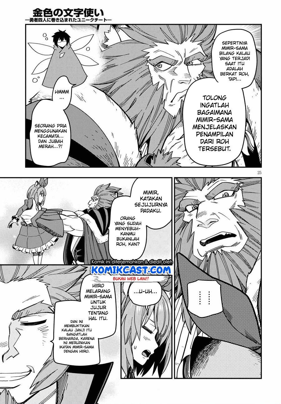 Konjiki no Moji Tsukai: Chapter 76 - Page 27