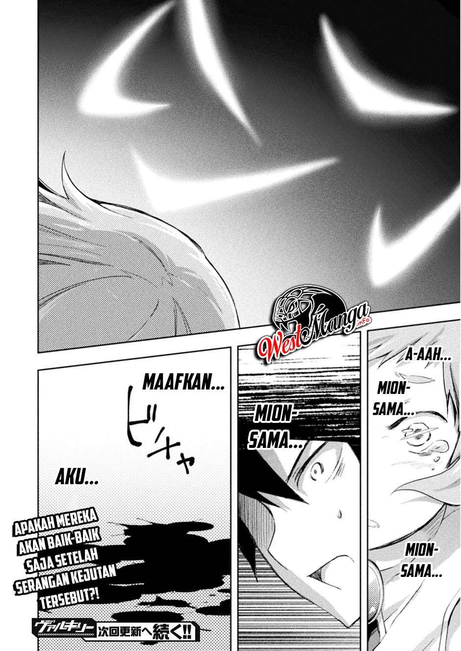 Dungeon Kurashi No Moto Yuusha: Chapter 27 - Page 19
