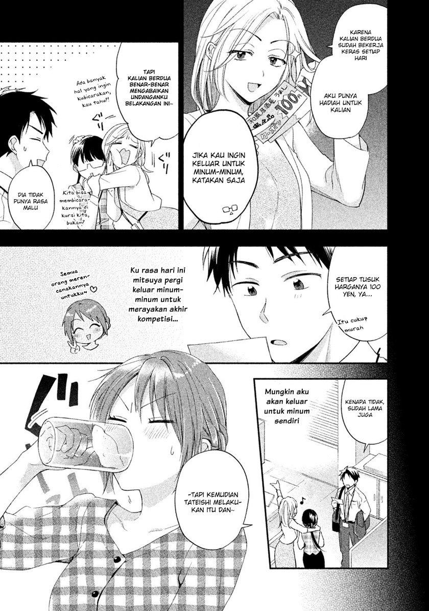 Kono Kaisha ni Suki na Hito ga Imasu: Chapter 09 - Page 4