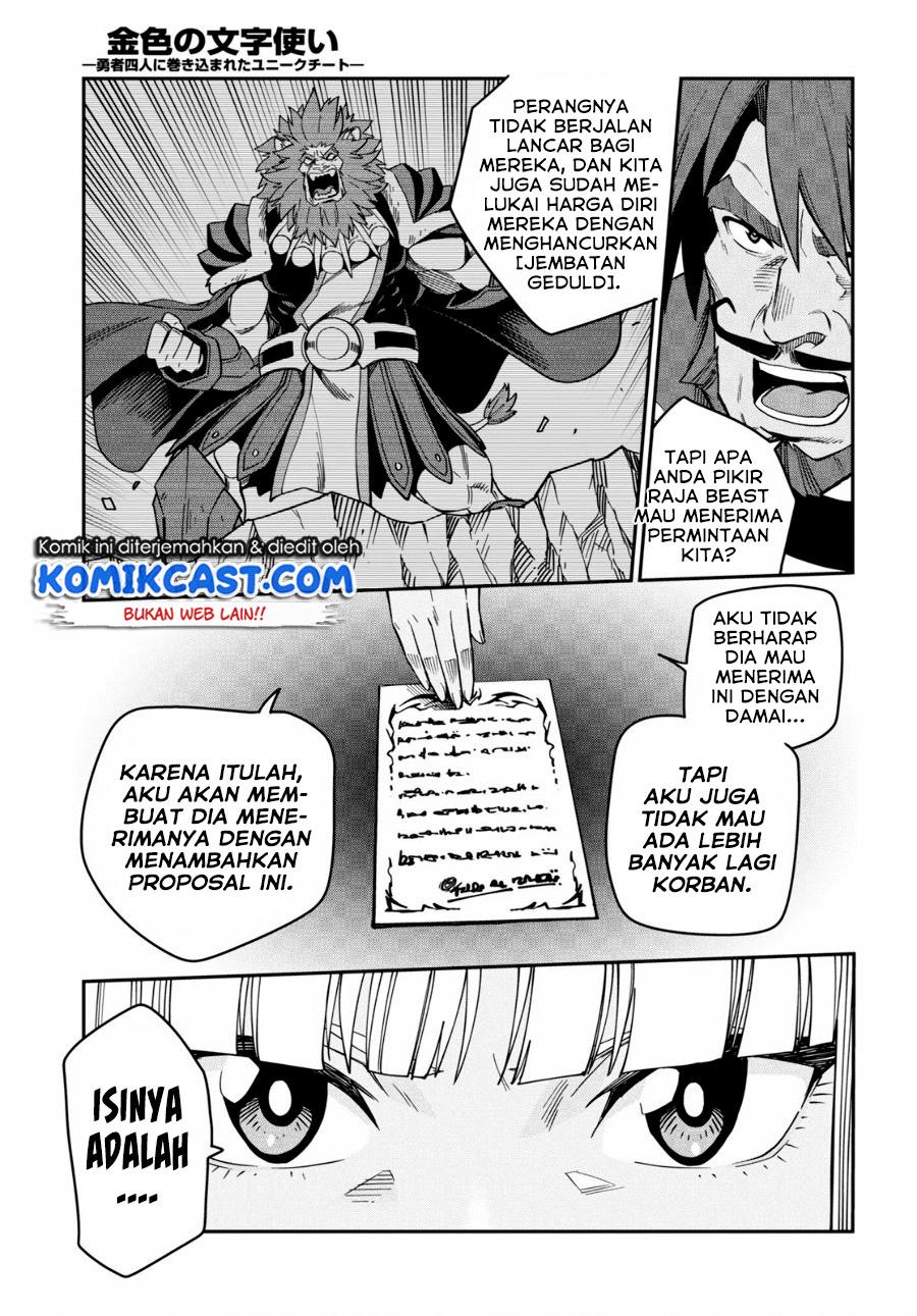 Konjiki no Moji Tsukai: Chapter 75 - Page 24