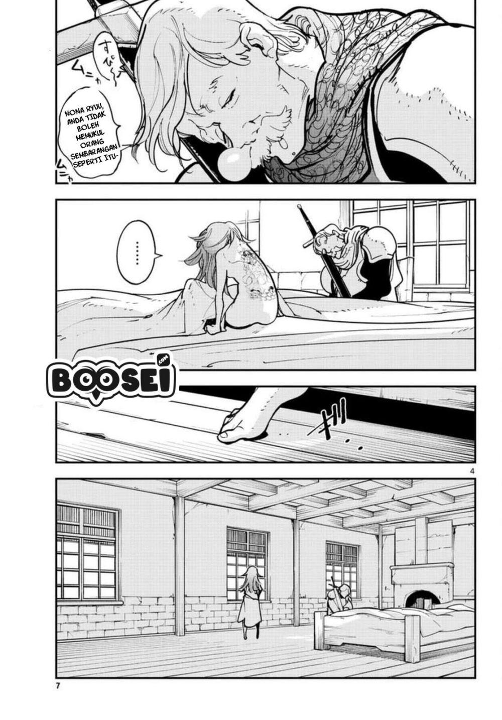 Ninkyou Tensei: Isekai no Yakuzahime: Chapter 24.1 - Page 5