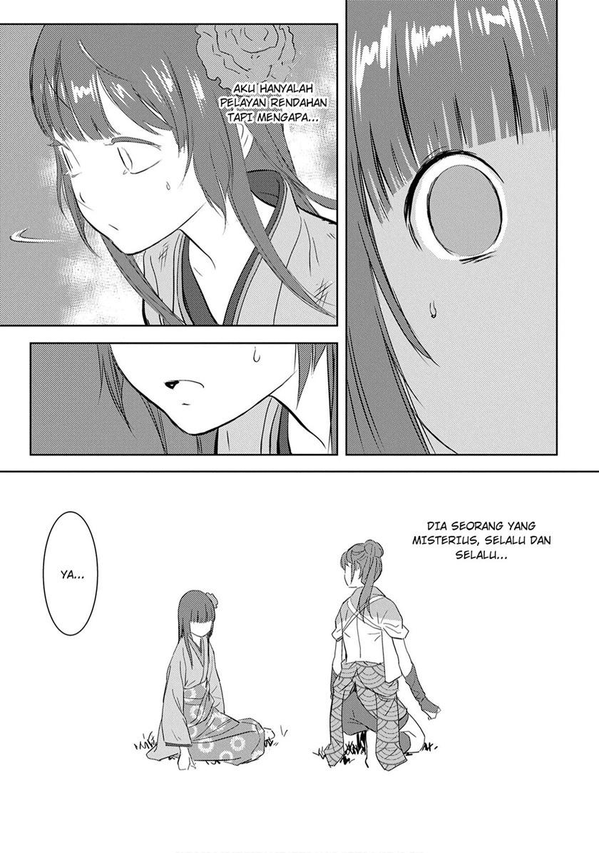 Sengoku Komachi Kuroutan: Noukou Giga: Chapter 08 - Page 27