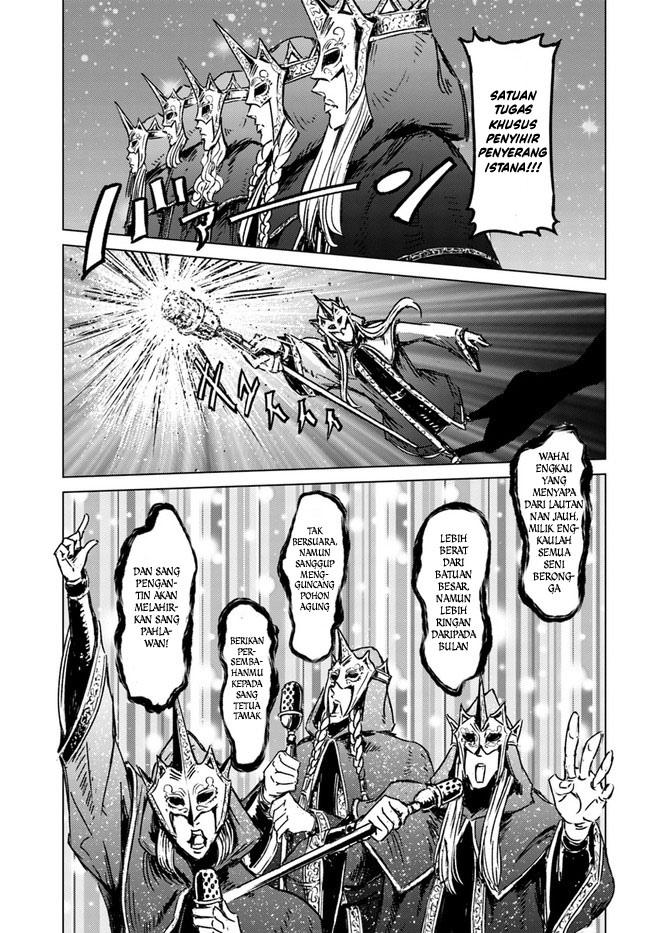Nihonkoku Shoukan: Chapter 24 - Page 22