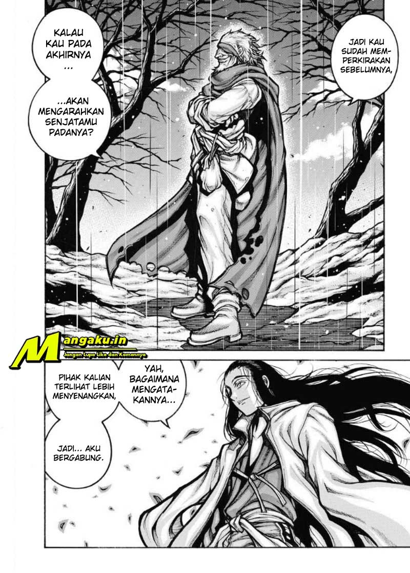 Drifters: Chapter 82 - Page 3