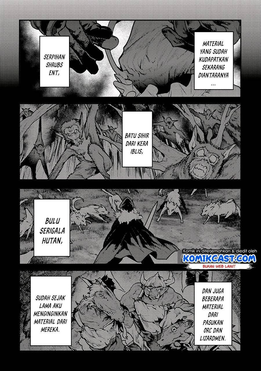 Nozomanu Fushi no Boukensha: Chapter 37 - Page 15