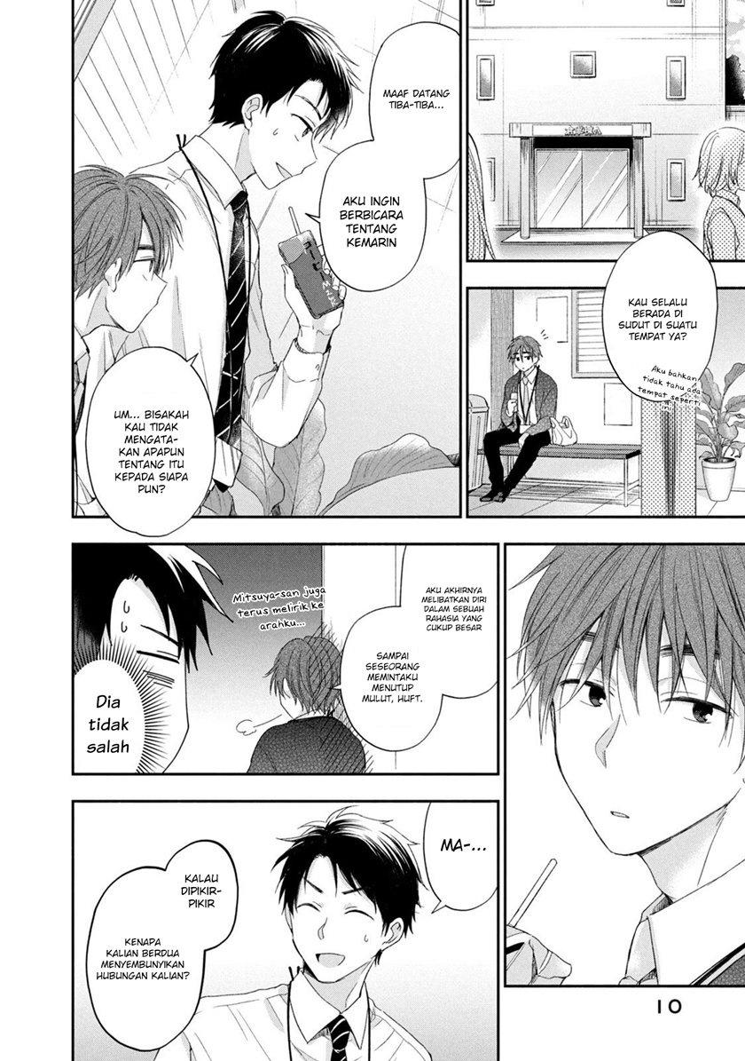 Kono Kaisha ni Suki na Hito ga Imasu: Chapter 10 - Page 12