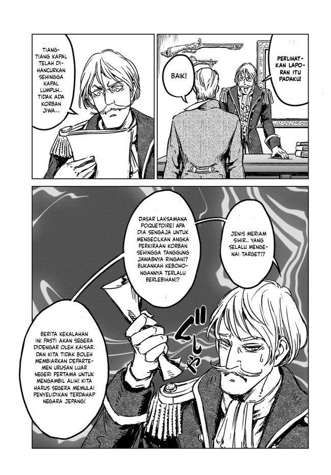 Nihonkoku Shoukan: Chapter 25 - Page 34