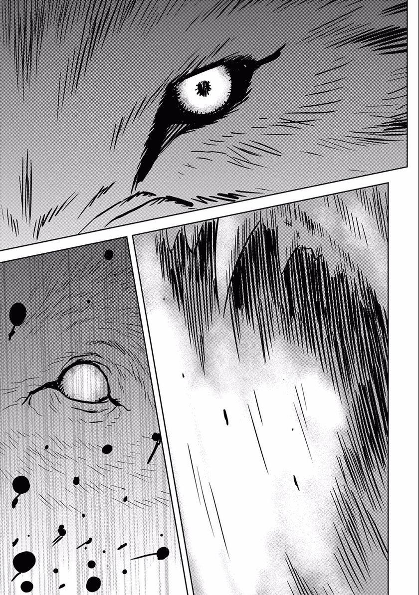 Sengoku Komachi Kuroutan: Noukou Giga: Chapter 06 - Page 26