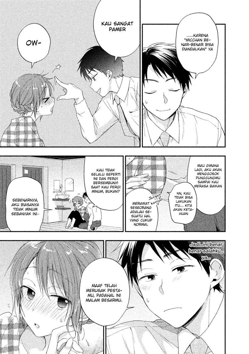 Kono Kaisha ni Suki na Hito ga Imasu: Chapter 09 - Page 10