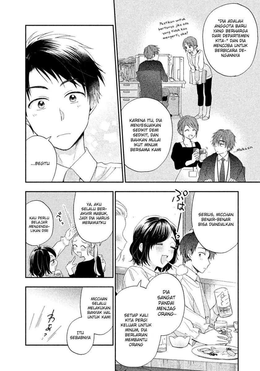 Kono Kaisha ni Suki na Hito ga Imasu: Chapter 09 - Page 7