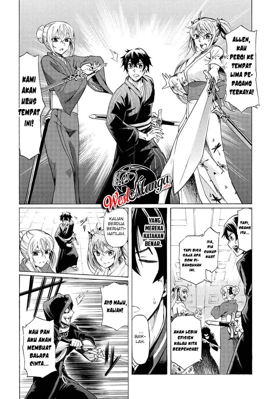 Ichioku-nen Button o Renda Shita Ore wa, Kizuitara Saikyou ni Natteita: Rakudai Kenshi no Gakuin Musou: Chapter 14.1 - Page 17