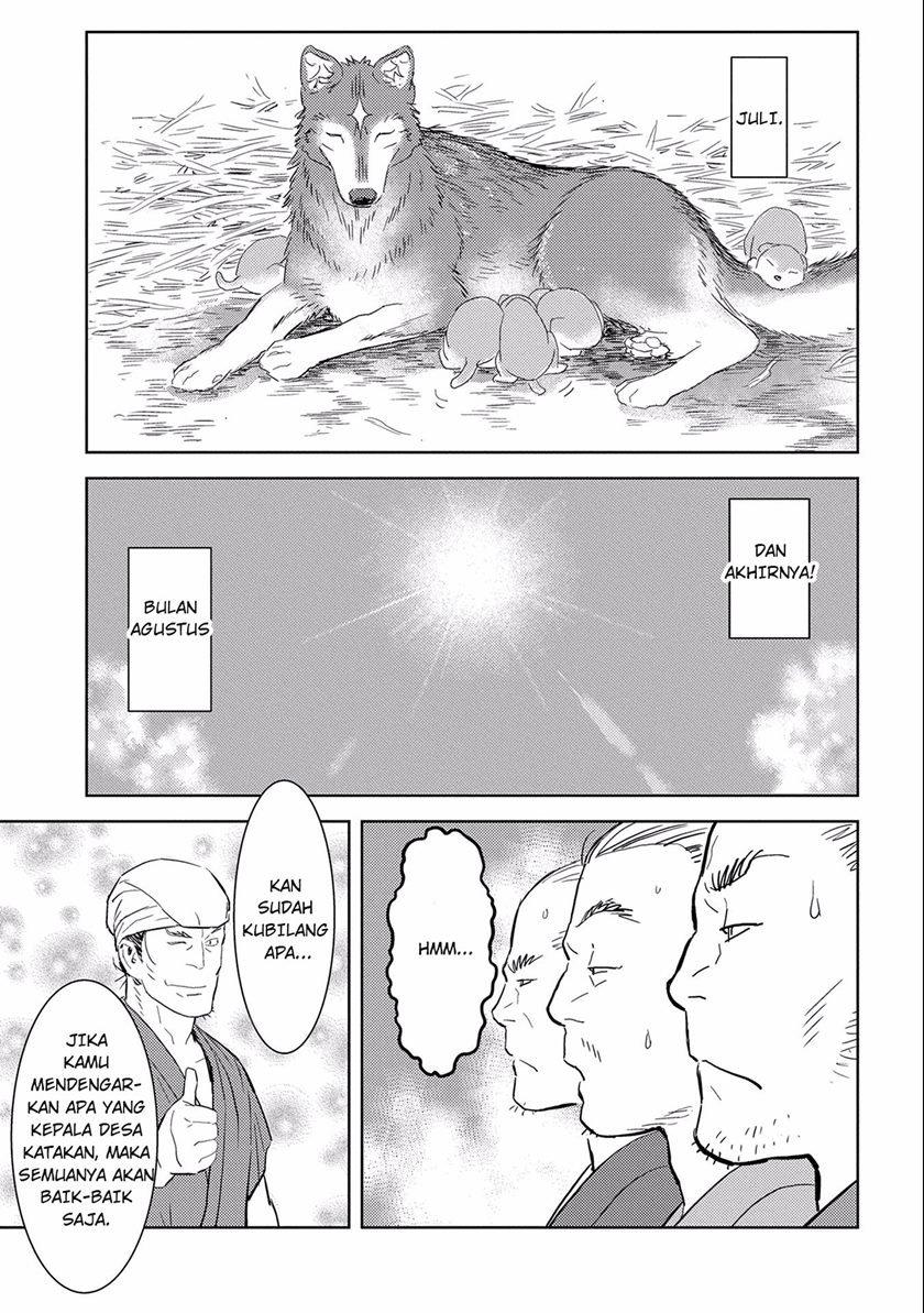 Sengoku Komachi Kuroutan: Noukou Giga: Chapter 06 - Page 34