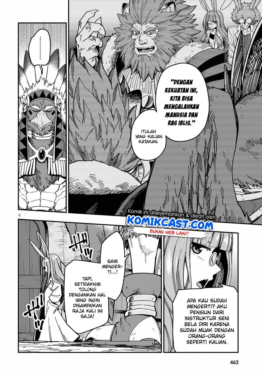 Konjiki no Moji Tsukai: Chapter 76 - Page 8