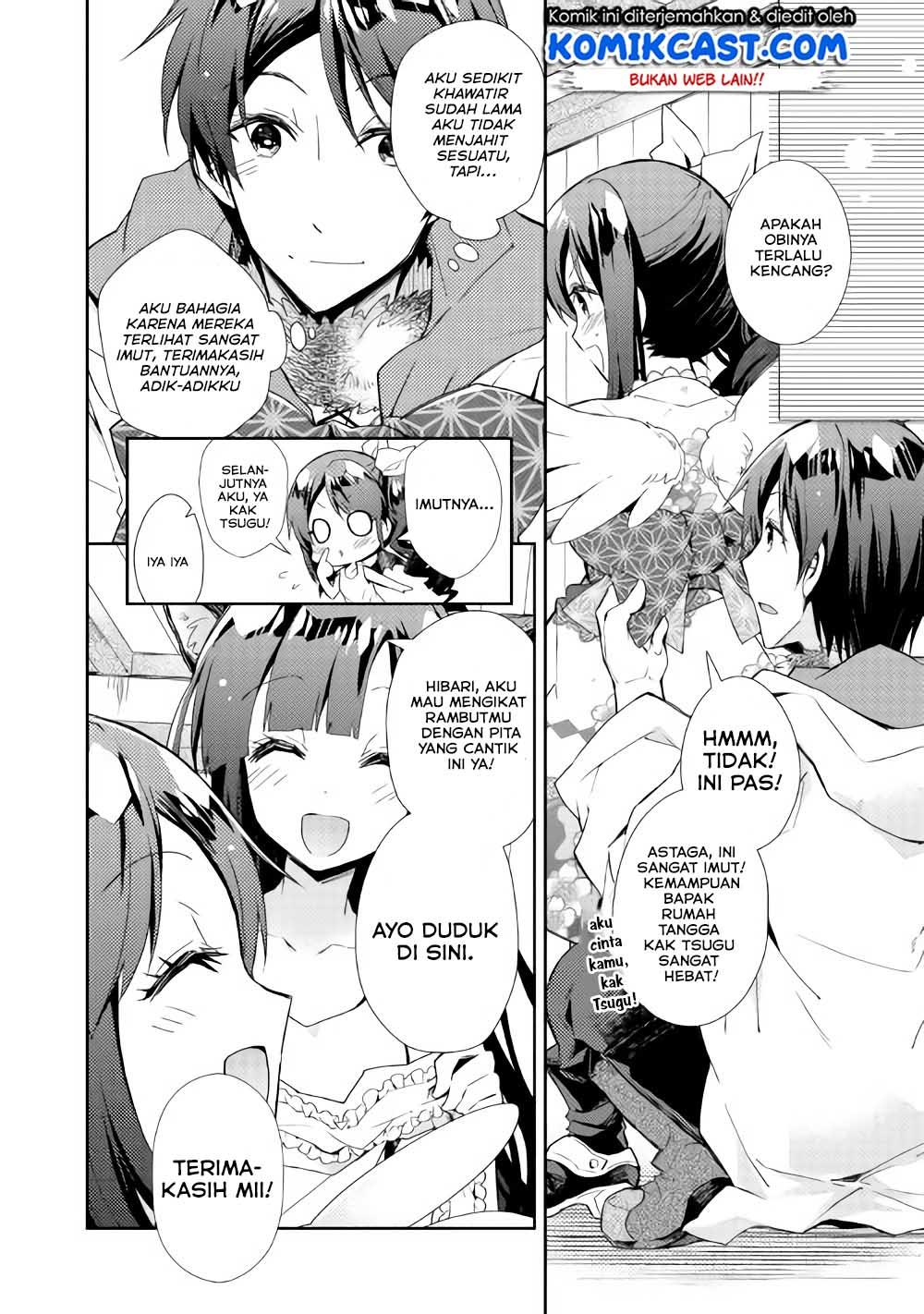 Nonbiri VRMOO-ki: Chapter 29.1 - Page 6