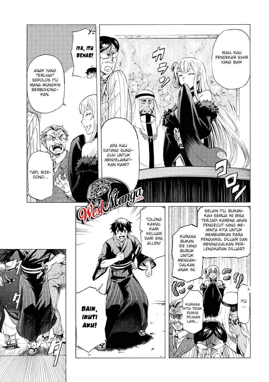 Ichioku-nen Button o Renda Shita Ore wa, Kizuitara Saikyou ni Natteita: Rakudai Kenshi no Gakuin Musou: Chapter 14.2 - Page 3